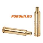 Патрон для холодной лазерной пристрелки калибров 7mm .264 .338 8mm Yukon SightMark SM39004