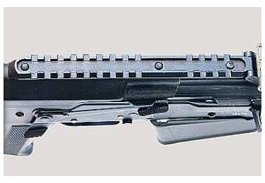 Кронштейн крышка с металлической планкой пикатини/вивер для Вепрь ВПО-205, 206 (Молот Армс)