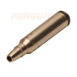 Патрон для холодной лазерной пристрелки калибра .223 Sightmark Accudot (SM39050)