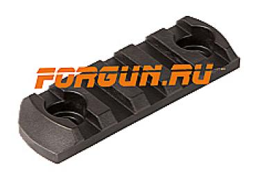 Планка Picatinny 63 мм Magpul M-LOK, алюминий, MAG581