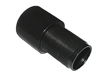 Дульная насадка (0,0) цилиндр 48 мм с резьбой под ДТК для ВПО-205-01 Вепрь 12 кал Red Heat