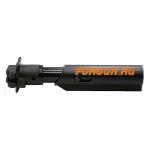 Трубка телескопического приклада для Вепрь 12, алюминий, компенсатор отдачи, FAB Defense, FD-M4-VEPR SB TUBE