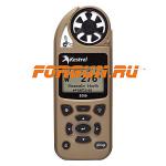 Ветромер Kestrel 5500 LINK Tan флюгер в комплекте (время,скорость ветра,температура воздуха,воды, водонепроницаемый) 0855LVTAN