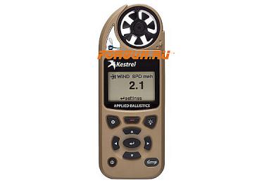 Ветромер Kestrel Elite Tan (Applied Ballistic, время, скорость ветра, температура воздуха, воды, WP, более 14 различных параметров) 0857ATAN