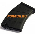 Магазин 7,62х54 R на 10 патронов для винтовки Мосина ProMag AA762R-02