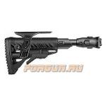 Приклад для АКСУ или АКС-74У складной (вместо складных), телескопический, компенсатор отдачи, щека, FAB Defense, FD-M4-AKS P SB CP