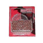 Шарики для пневматики 4,5 мм омедненные (250шт) блистер