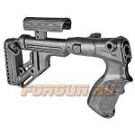 Приклад для Remington 870, рукоятка, пластик, встроена щека, складной, FAB Defense, FD-UAS-870