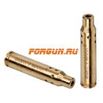 Патрон для холодной лазерной пристрелки калибров .223, 5.56x54 Yukon SightMark SM39001