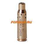Патрон для холодной лазерной пристрелки калибров 6.8 Remington SPC Yukon SightMark SM39023