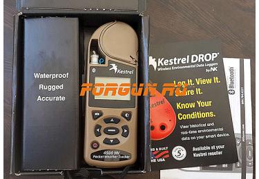 Ветромер Kestrel 4500 NVBT Tan (текущую, максимальную и среднюю скорость ветра, направление ветра, скорость бокового, встречного и попутного ветра,Bluetooth) 0845BNVTAN