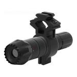 Лазерный целеуказатель NcSTAR ARLSRG красный и зеленый лазер (крепление на ствол)