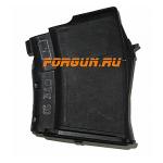 Магазин 7,62x39 мм (.30, .366 ТКМ) на 5 патронов для Сайга 7.62х39 ИЖМАШ СОК-АК СБ15-01