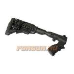 Приклад для Remington 870, телескопический, рукоятка, пластик, компенсатор отдачи, щека, складной, FAB Defense, FD-AGRF 870 FKSB CP