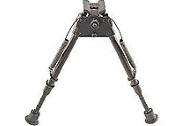 Сошки для оружия Harris Bipod LM-S (на антабку) (длина от 22 до 33 см)