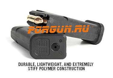 Магазин 9х19 мм на 17 патронов для Glock 17 Magpul PMAG 17 GL9, MAG546