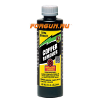 Растворитель для удаления омеднения Shooter's Choice Copper Remover, 236 мл, CRS08