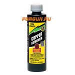 Растворитель для удаления омеднения Shooter's Choice Copper Remover, 236 мл, CRS08