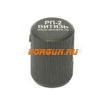 Накладка увеличенная ручка затвора ПП Витязь Зенит РП-2, алюминий (черный)
