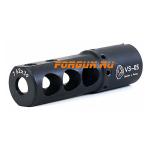 """Дульный тормоз компенсатор (ДТК) 7,62/5,45/.223 для Сайга - МК и автоматы АК-74 всех модификаций, """"Вежливый стрелок"""" VS-05 7.62"""