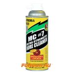 Растворитель для удаления освинцовки и порохового нагара, спрей Shooter's Choice MC 7, 340 гр., MC7XT