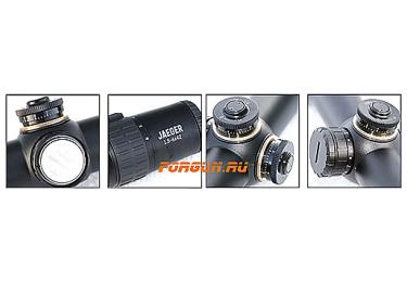 Оптический прицел Yukon Jaeger 1,5-6х42, 30 мм, с подсветкой, T01i