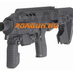 Комплект для модернизации SIG SAUER 226 9мм, .40 CAA tactical RONI-SI1, алюминий/полимер (черный)