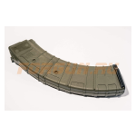 Магазин Pufgun на ВПО-136/АК/АКМ/Сайга (с сухарем), 7,62х39, 40 патронов, полимер, возм. укорочения, хаки, 240 г