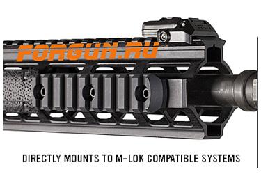 Планка Picatinny 104 мм Magpul M-LOK, пластик, MAG592
