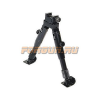 Сошки для оружия Leapers TL-BP28ST (weaver или антабка)