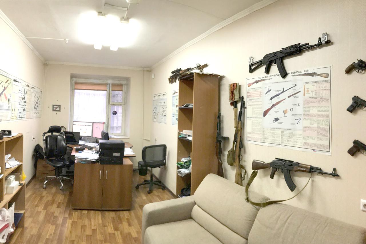 офис forgun.ru